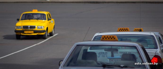 Гродненская служба такси пропустила мимо кассы почти 2600 заказов на сумму более миллиарда рублей