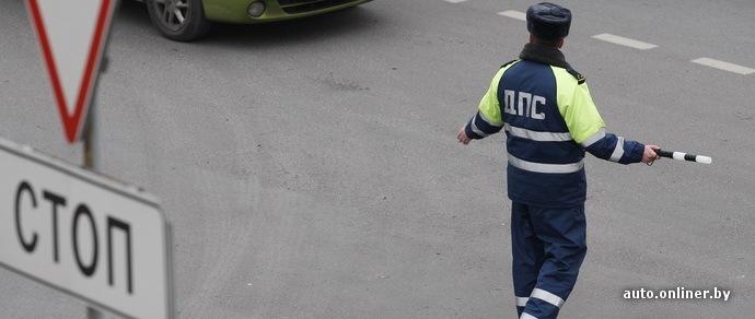 Проверить автомобиль на штрафы, Задолженность по штрафам пдд по ленинградской области, Проверка штрафов гибдд
