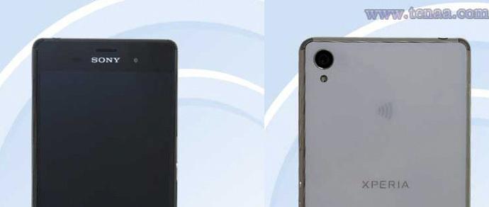 В сеть попали спецификации смартфона Sony Xperia Z3