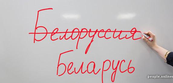 Белорус подал в московский суд иск за «Белоруссию» против ведущих российских СМИ