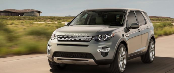 Land Rover Discovery Sport будет стоить у нас от 49,5 тысячи долларов
