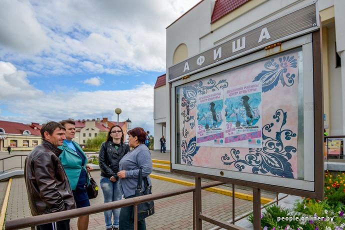 Аиша Фукушима в Дрибине