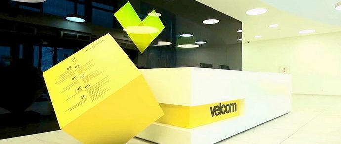 Самый дорогой интернет-тариф velcom обойдется в 18,6 миллиона рублей