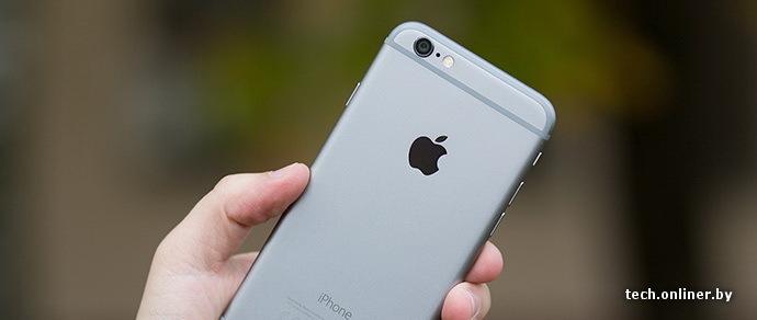 Обзор iPhone 6: торт без вишенки, булка без изюминки