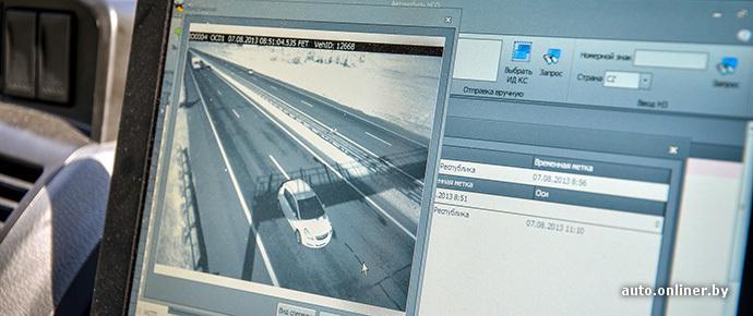 Водитель, ездившая с французскими транзитными номерами по платной трассе, получила счет на 3800 евро