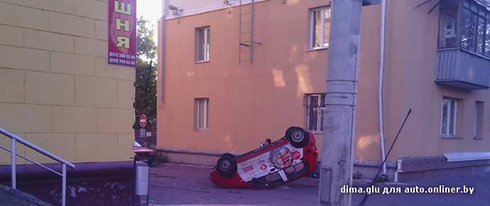 В Минске водитель перевернулся на Daewoo Matiz, проезжая по дворовому проезду