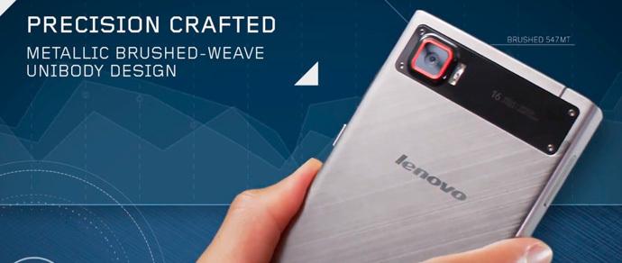СМИ: Huawei и Lenovo бросили вызов Apple и Samsung