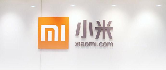 Xiaomi обвинила компанию Huawei в уничижительных высказываниях о смартфоне Mi4