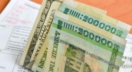 Утверждена новая форма «жировки»: в документе появились графы «Тарифы, обеспечивающие полное возмещение экономически обоснованных затрат», «Тарифы субсидируемые» и другие