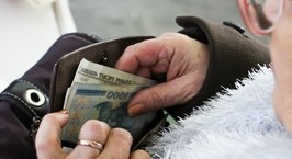 Банки снизили ставки по депозитам до минимального уровня