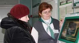 «Беларусбанк» расширил функциональность инфокиосков — теперь через них можно купить лотерейный билет
