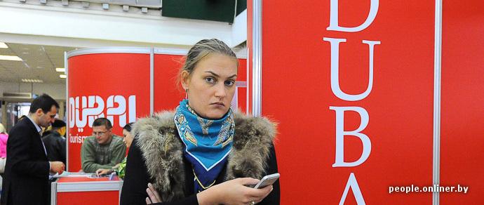 Япония за $4000, Белосток не для шопинга и Новый год в Турции со скидкой: репортаж с турвыставки в Минске
