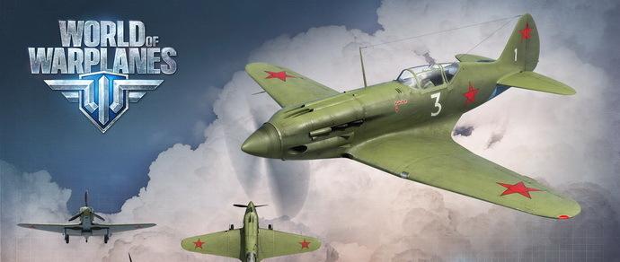В World of Warplanes появились МиГи