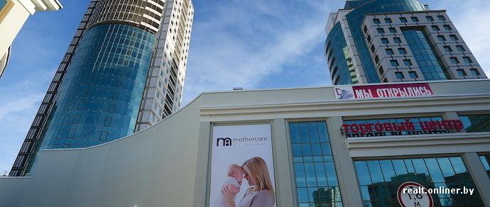 ТЦ «Титан» расширился: 150 новых магазинов, среди которых «Евроопт», «5 элемент», «Буслік» и даже FAN Shop хоккейного клуба «Динамо-Минск»