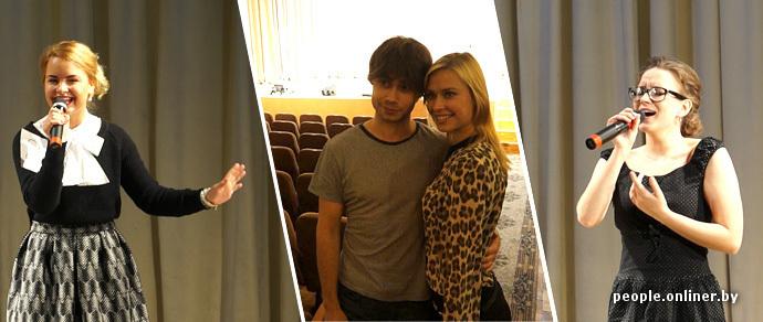 Мило и невинно: Александр Рыбак провел в Минске кастинг в поисках участниц для «Евровидения-2015»