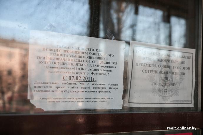 Медицинский центр в москве б