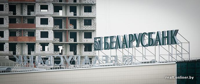 Ермакова: кредиты на жилье под 16% могут вернуться в 2015 году, а пока надо рассчитывать на свои силы