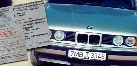 Мертвый груз: что делать покупателю с BMW, сваренной из двух? Ни продать, ни разобрать