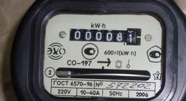 Минэнерго: всего 19% белорусов переплачивают за электричество сверх льготных тарифов