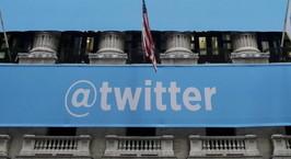 Хакеры «угнали» аккаунт «бога» в Twitter