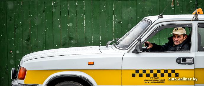 Минский таксист уже больше 14 лет развозит людей на «Волге» в идеальном состоянии