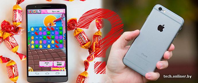 Выбираем лучший смартфон года! LG G3 vs Apple iPhone 6