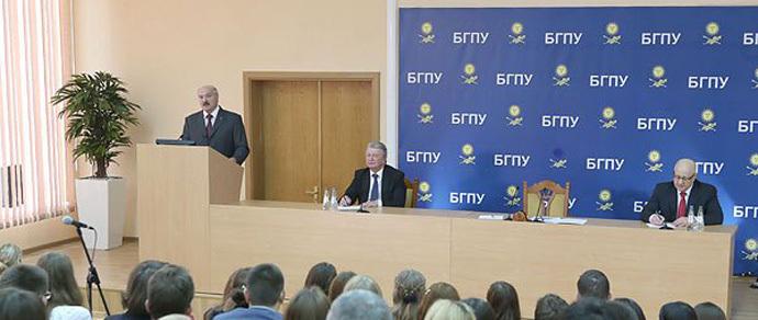 Лукашенко рассказал студентам о школе, спайсах, белорусском языке и своих планах после президентства