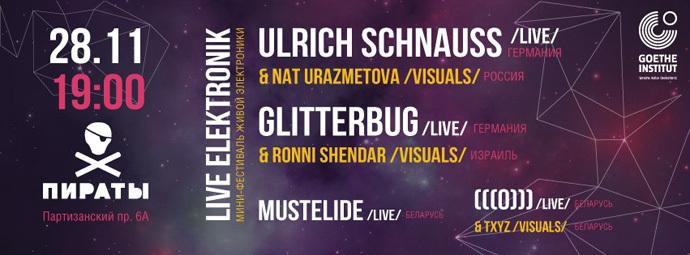 В андеграундном минском клубе «Пираты» пройдет уникальный фестиваль электронной музыки Live Elektronik. Цена вопроса — 150 000