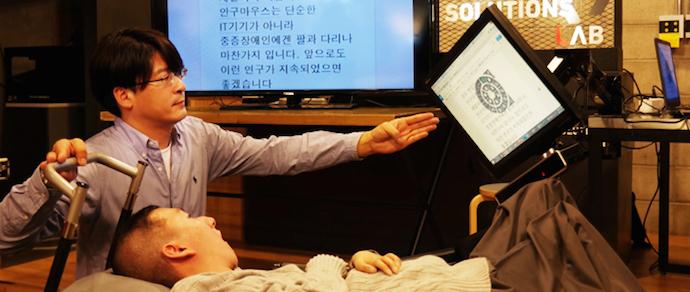 Samsung представила систему EYECAN+ для управления компьютером с помощью взгляда