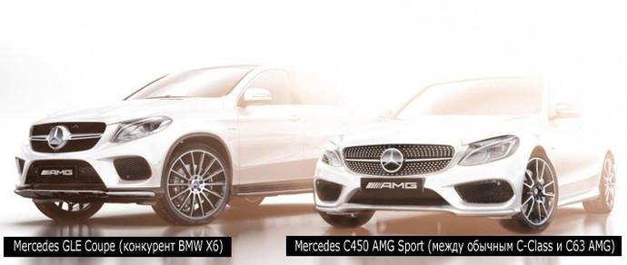 Пресс-центр Mercedes показал первую фотографию конкурента BMW X6