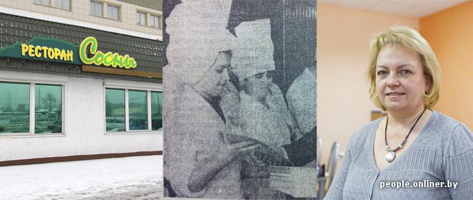Советский повар ресторана «Сосны»: «Сегодня ресторан не выжил бы, но еду готовили из настоящего мяса»