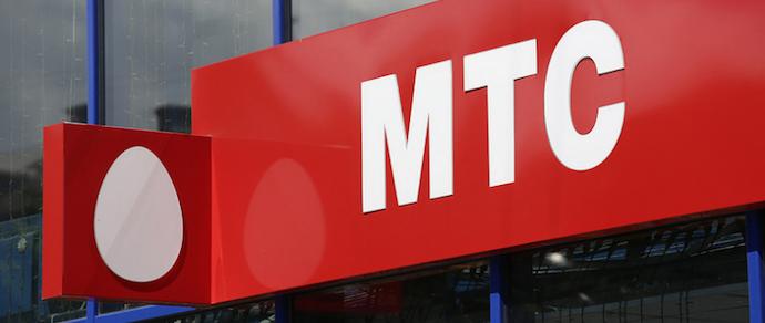 МТС сообщил о росте выручки и абонбазы