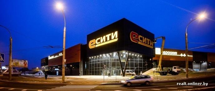 Фоторепортаж: на улице Маяковского открылся гипермаркет «Е-Сити»