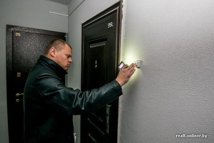 Ходила голая звонок в дверь фильм?