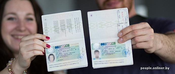 оформление рабочей визы в германию поиск работодателя недвижимости Москве собственников