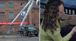 Заброшенную птицефабрику в Минске, где построят дорогое жилье, превратили для съемок фильма в «зону»