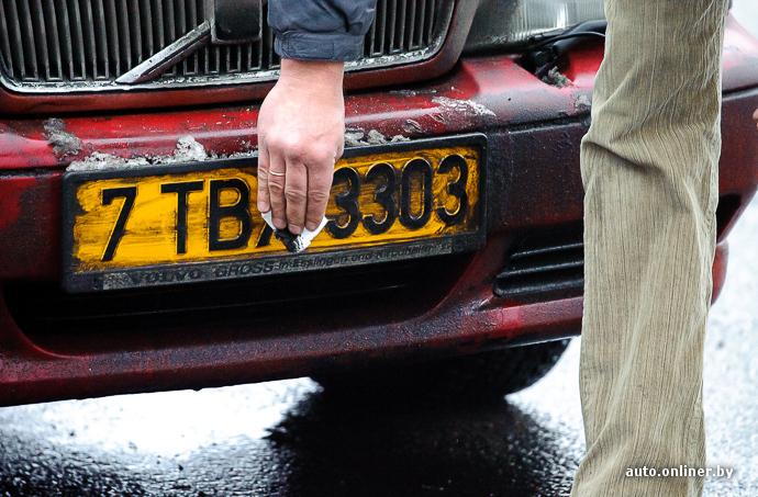 автомобиль с регистрационным знаком