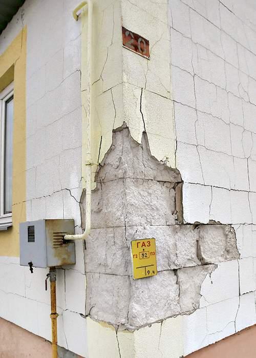Утепление фасада под штукатурку цена