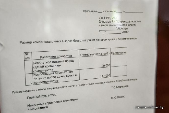 spermogramma-v-shelkovo