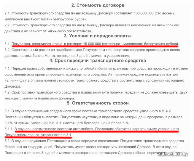 О государственной службе Республики Казахстан - ИПС ділет