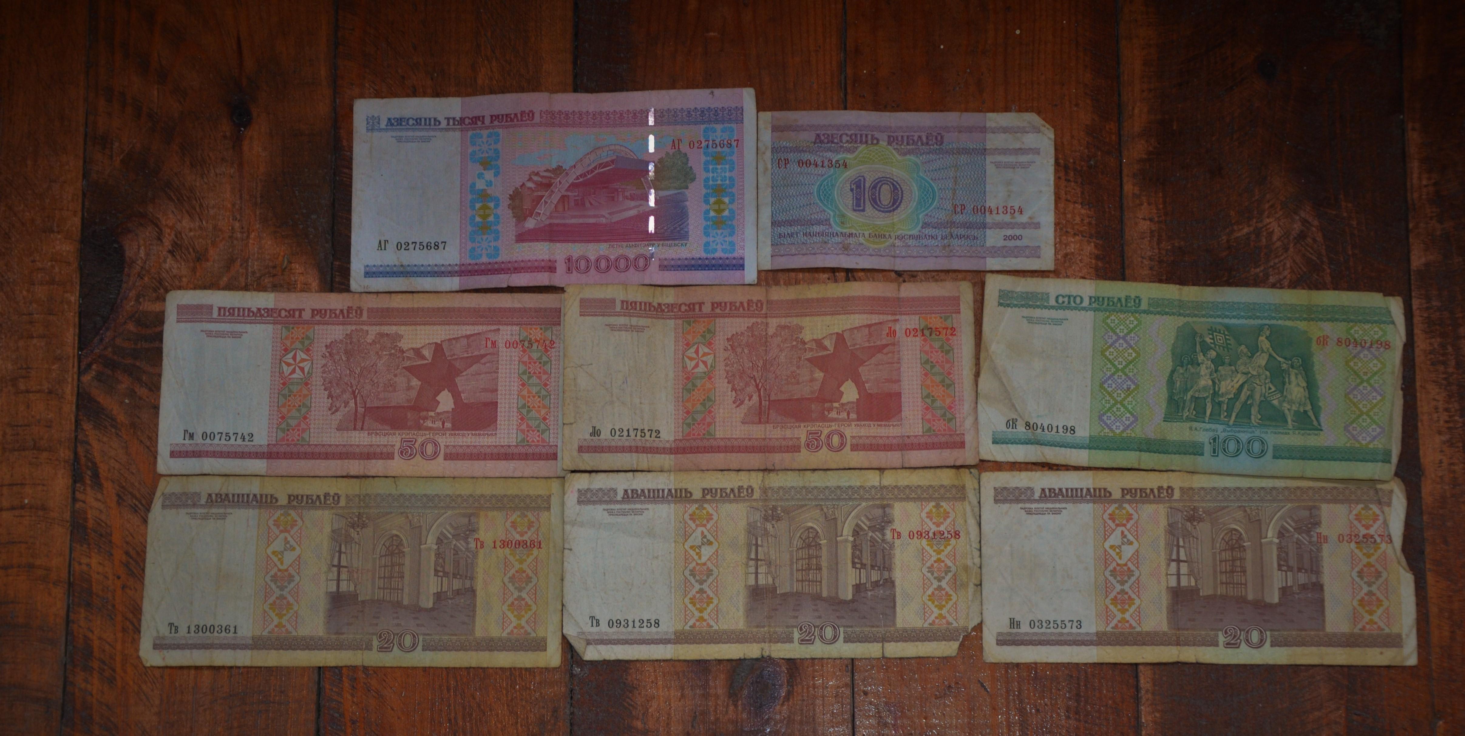 Как сделать из 1000 рублей 2000 - Optikclub.ru