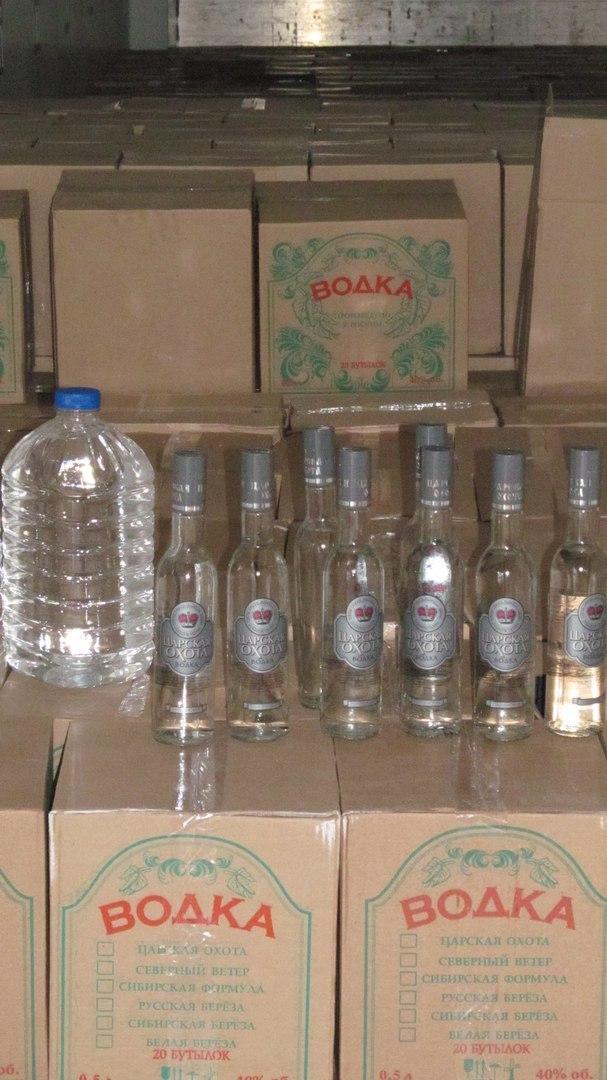 Где Купить Алкоголь С Сертификатами Оптом В Спб