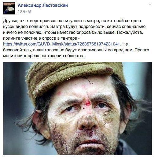 tarzan-eroticheskoe-foto