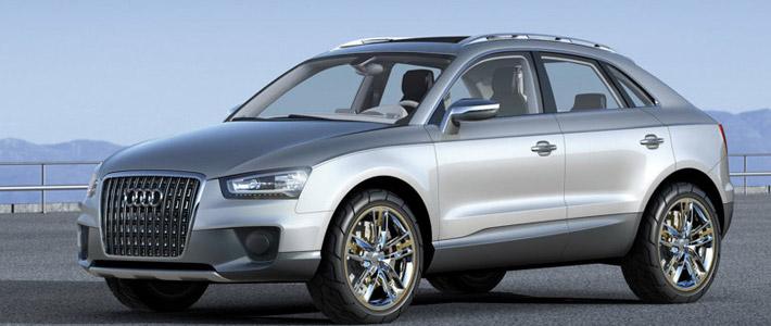 Audi Q3 уже на подходе