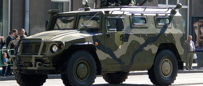 ГАЗ-233 тигр /GAZ-233 tiger - YouTube