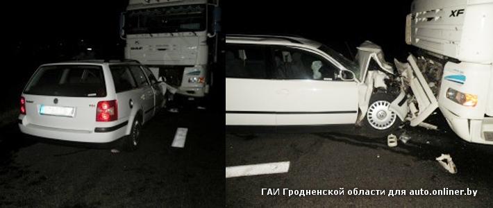 водитель легковушки уснул за рулем и врезался в фуру