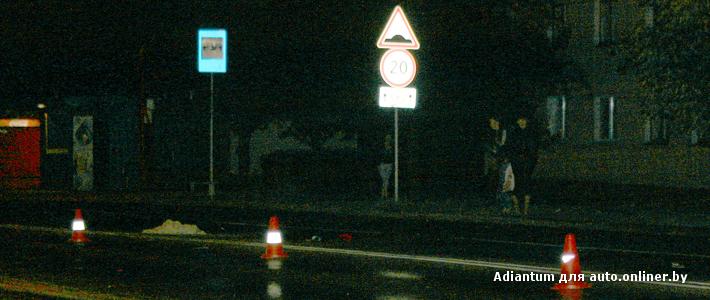 Очевидцы: в Заславле водитель сбил девушку на переходе и скрылся