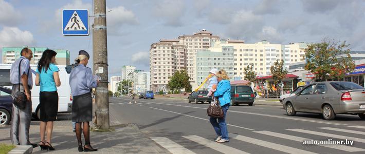 Как ГАИ искала самого дисциплинированного пешехода