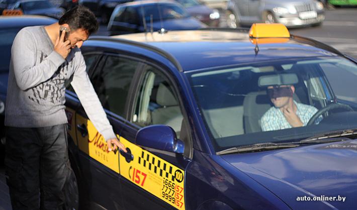 если забыл какую вещь в такси надоли платить за неё чтобы ее преаезли