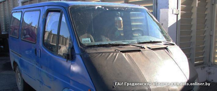 Гродненский район: водитель микроавтобуса не увидел пешехода — тот серьезно пострадал